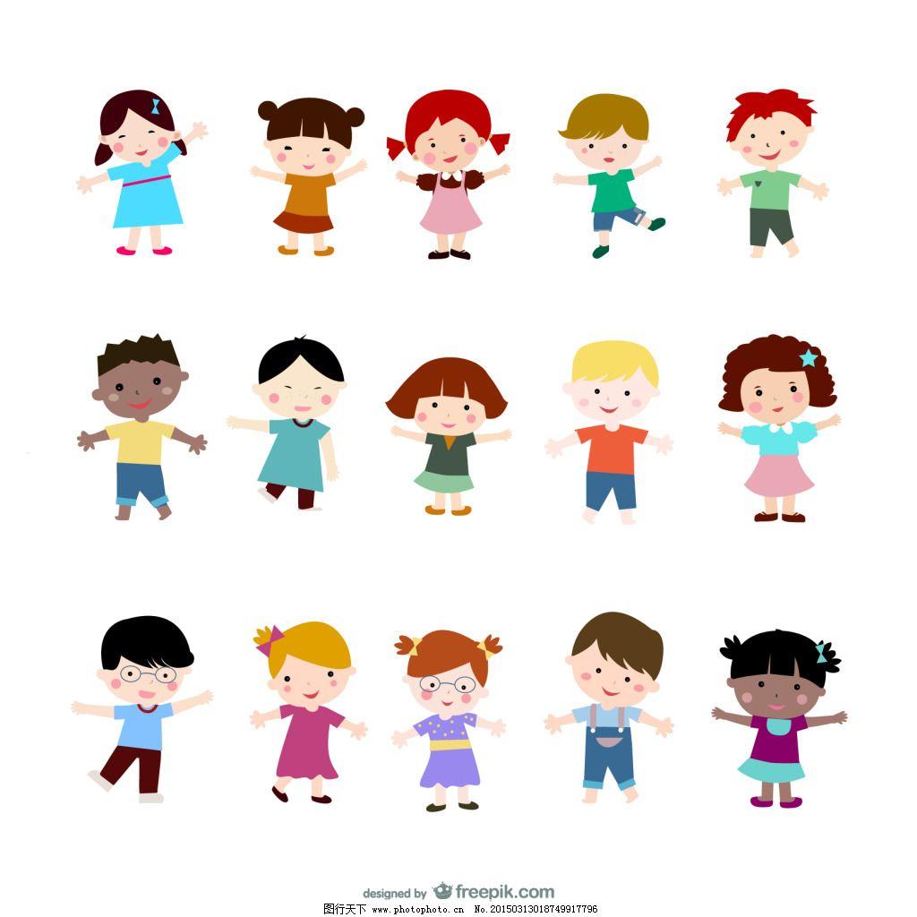 小孩小朋友展开胳膊_可爱卡通