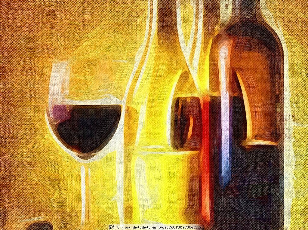 红酒油画 抽象画 装饰画图片