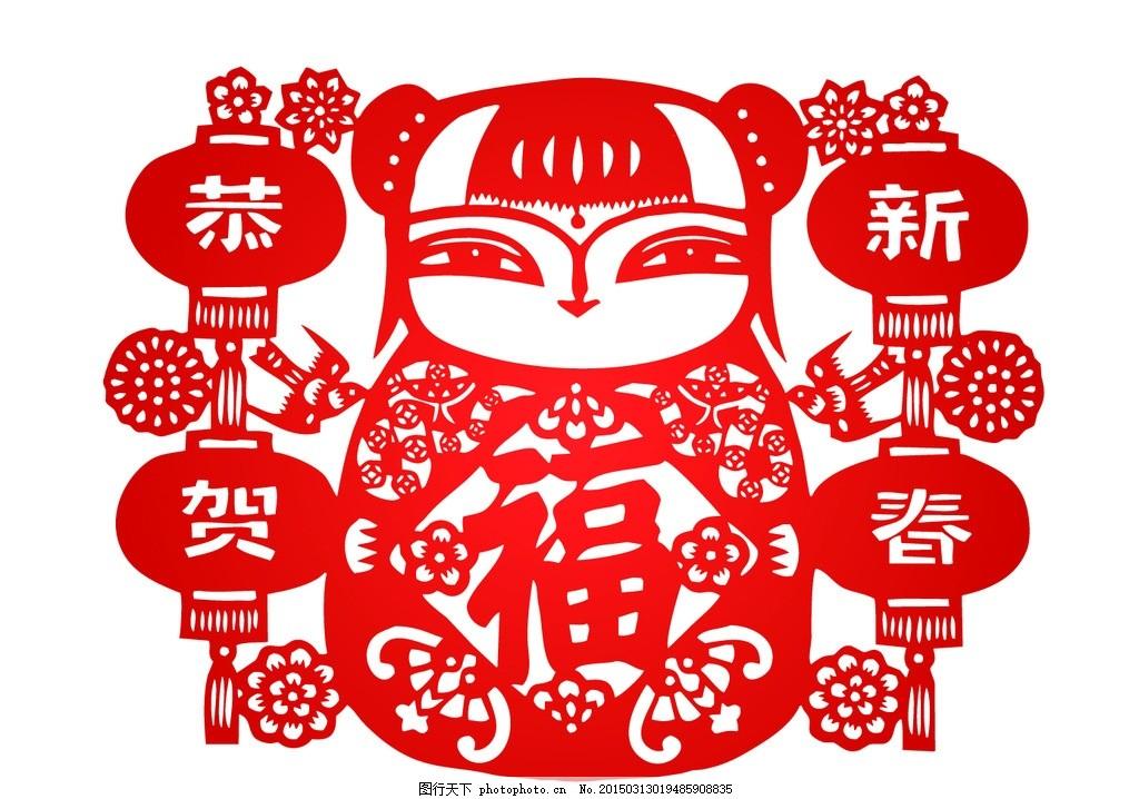 中国元素 中国年 剪纸 窗花 手绘 春节 新年 元旦 喜庆 中国传统素材