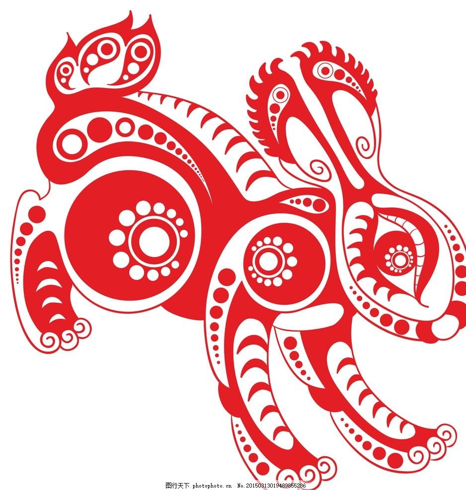 中国元素 中国年 剪纸 窗花 兔年 手绘 春节 新年 元旦 喜庆 中国传统