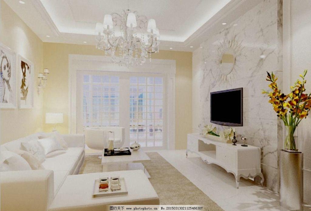 现代欧式室内装修图片