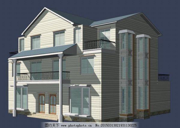 单栋洋房建筑模型_建筑模型_3d设计_图行天下图库
