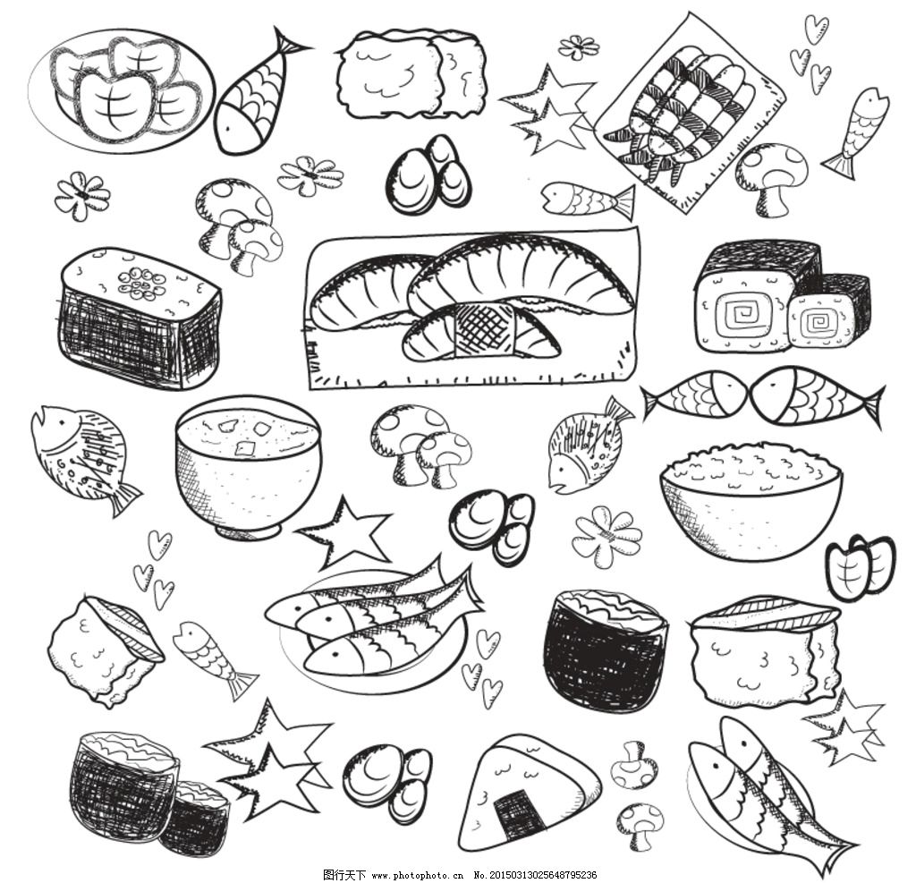 矢量手绘食品 食物 食品矢量素材 面包 鱼肉 蘑菇 米饭 寿司