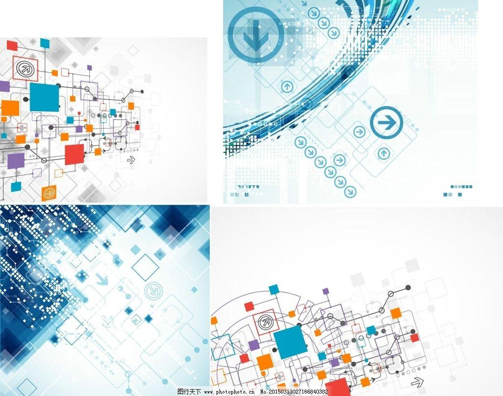 创意电子线路 科技背景 矢量素材 动感图形素材 电子科技 芯片背景