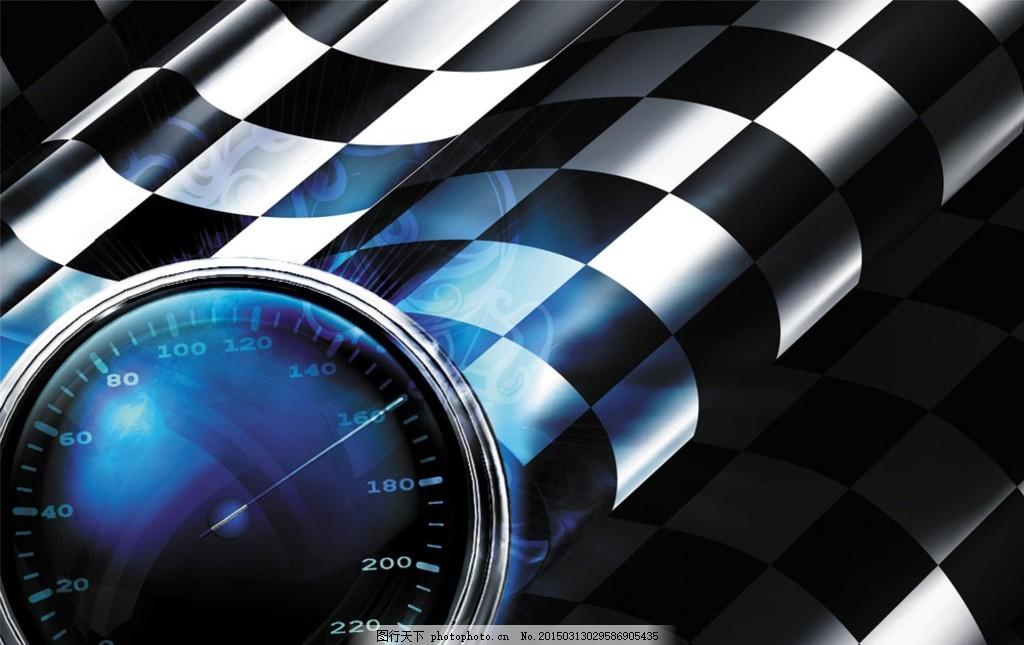赛车专用黑白旗