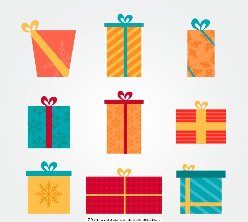 卡通礼盒 礼品包装 礼盒 礼物 蝴蝶结 丝带 矢量图 盒子圣诞礼物 礼品