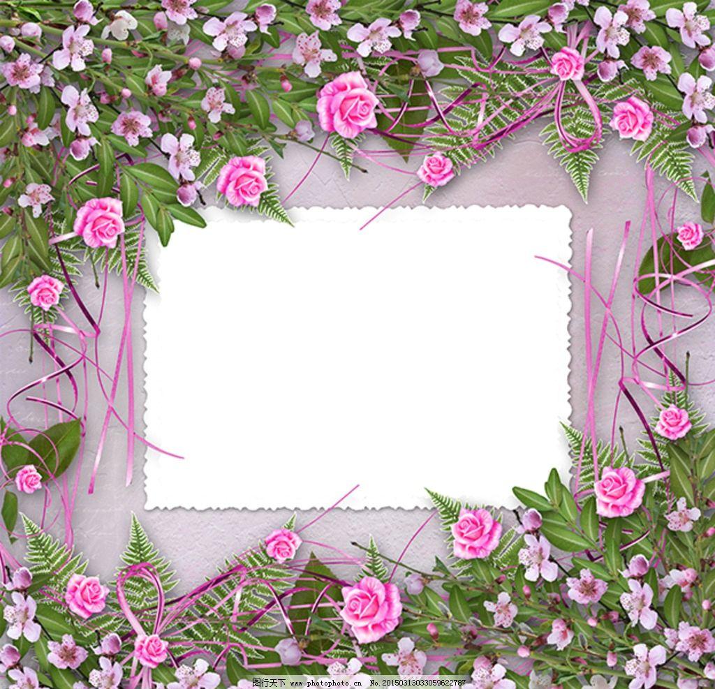 花卉电子相框 玫瑰花素材 可爱电子相框 浪漫电子相框 相册框花边