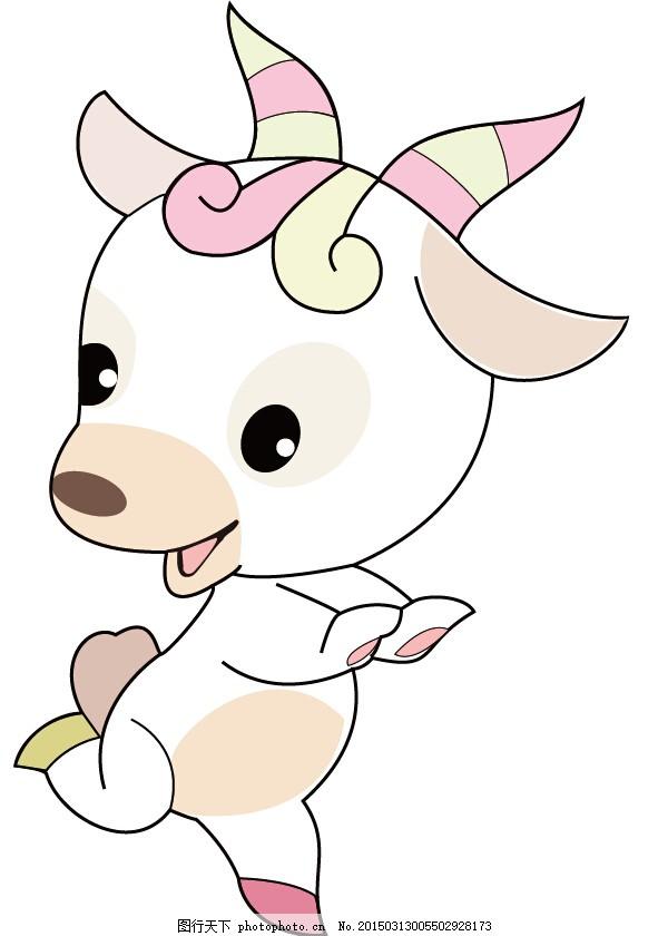 卡通羊免费下载 卡通小羊 卡通小羊 可爱的羊 小萌羊 矢量图 其他矢量
