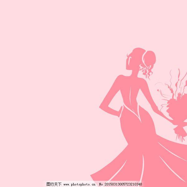捧花新娘背景矢量图免费下载 背景 粉色 婚纱 剪影 捧花 晚礼服 新娘