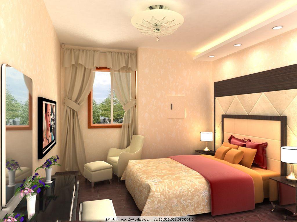 卧室 背景图片 温馨 素材/温馨卧室模型