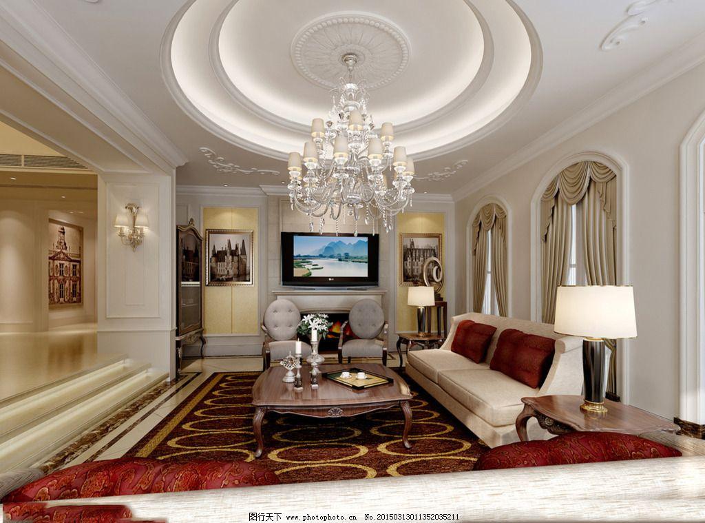 欧式客厅模型_室内设计