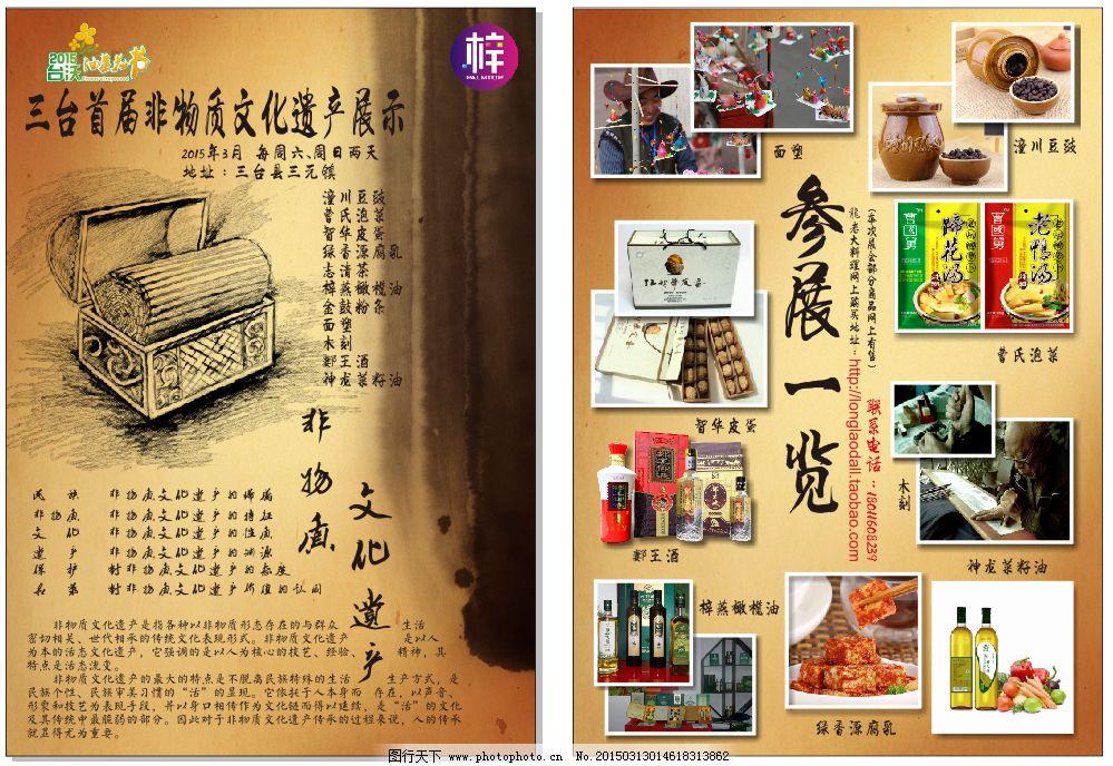 dm单 复古 墨 中国风 中式 非遗 原创设计 其他原创设计