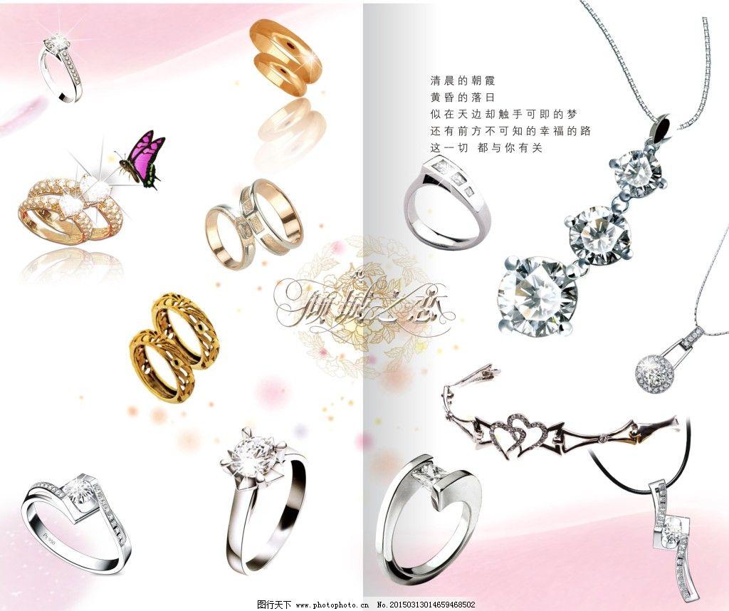戒指 饰品 首饰 银饰 饰品 戒指 银饰 首饰 原创设计 其他原创设计