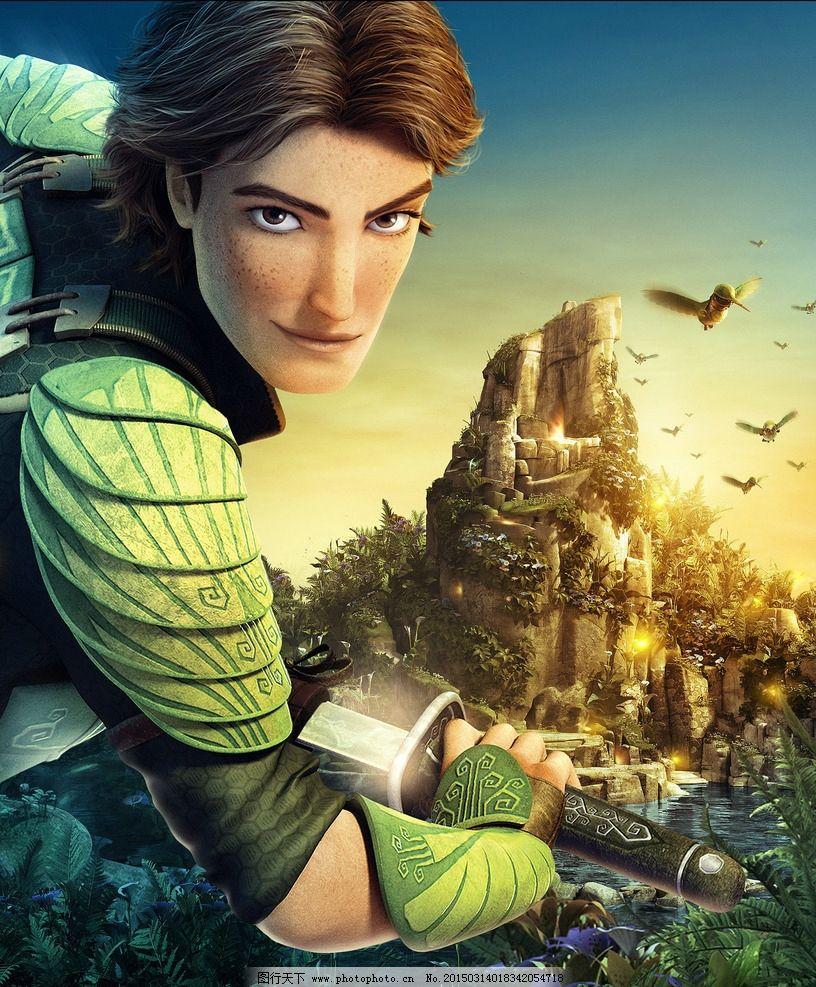 绿国奇兵 福克斯 森林英雄 森林战士 动画电影 卡通电影 电影海报