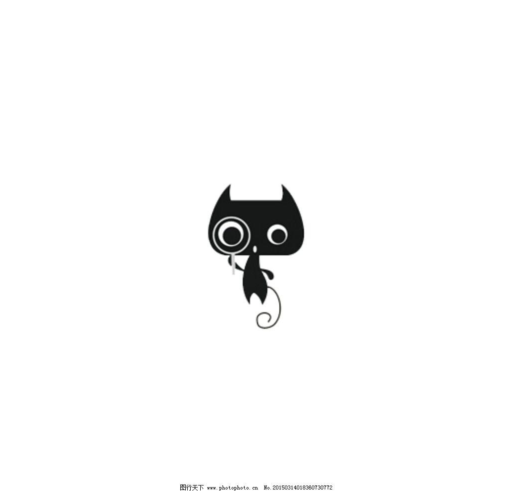 黑色猫咪 卡通 漫画 可爱 组图 设计 动漫动画 动漫人物 cdr