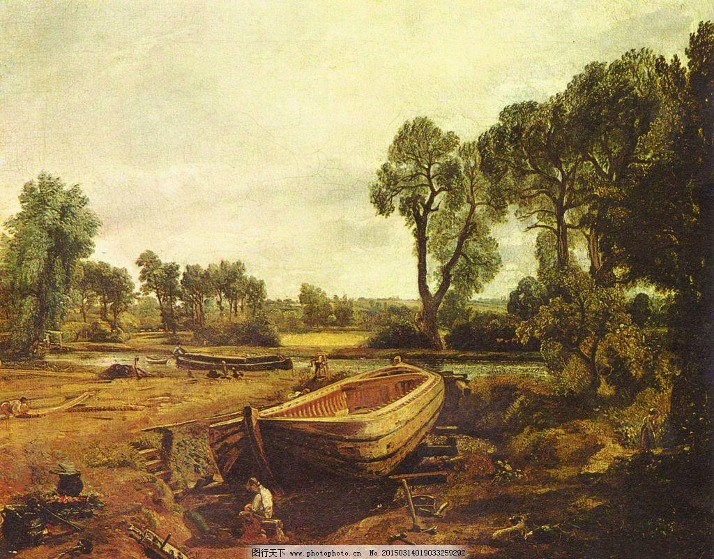世界名画 油画风景图片