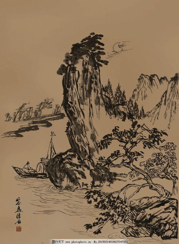聚马凉石 国画 山水 古画 老化 手绘 白描 设计 文化艺术 绘画书法