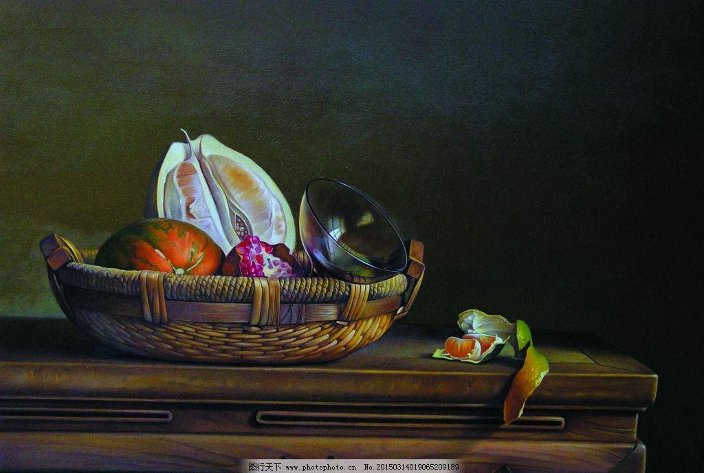 水果静物 美术 油画 静物画 柚子 南瓜 石榴 柑子