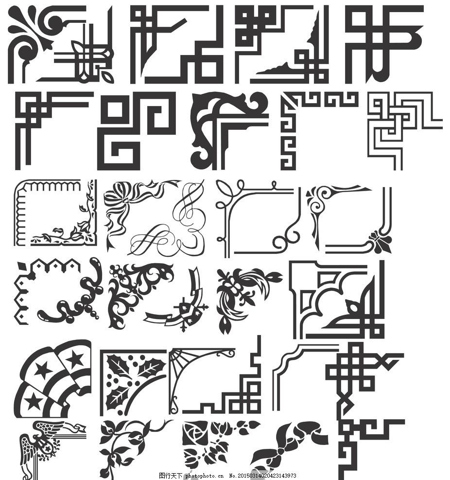 电路 电路图 电子 工程图 平面图 原理图 926_987
