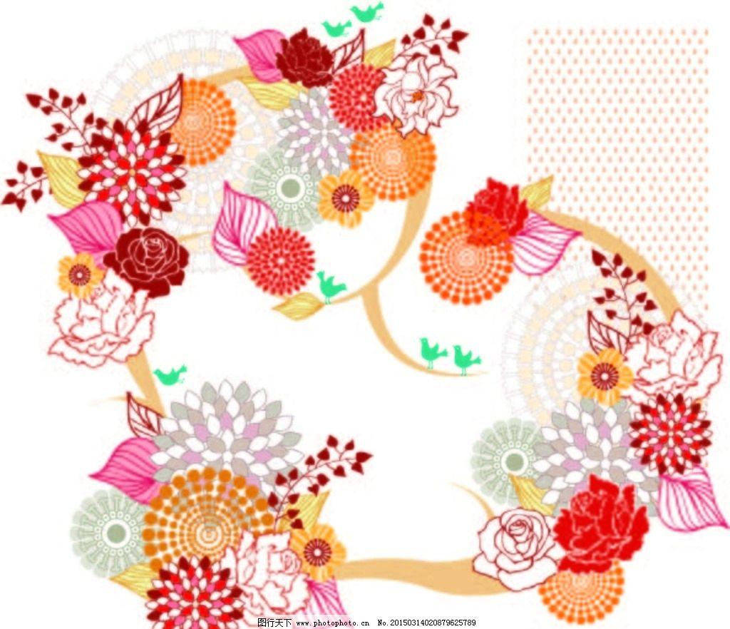 精美矢量花纹 花纹 叶子 鸟 心形 欧式纹样 设计素材 矢量图 精美矢量