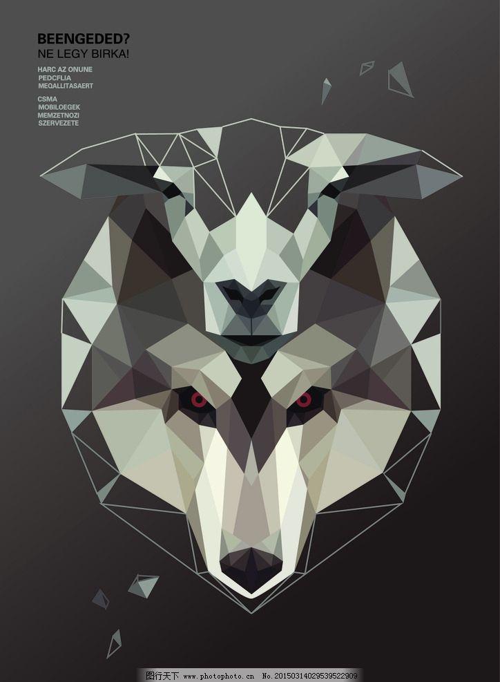 立体羊折纸图解