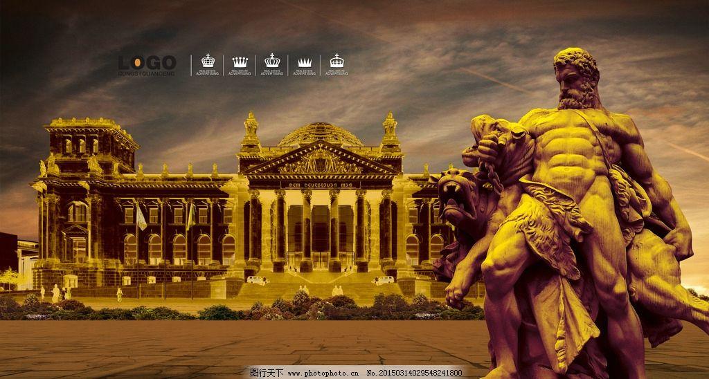 欧式雕塑 房地产 房地产雕塑 塑像 古建筑 城堡 欧式建筑 广告设计