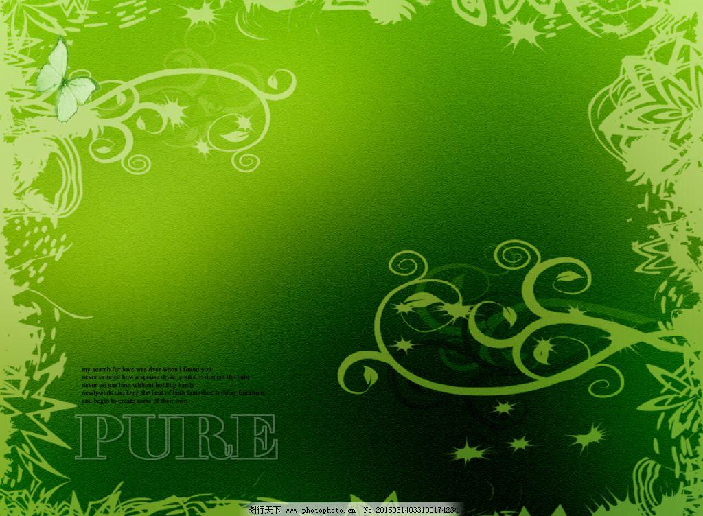 绿色花边婚纱相册模板