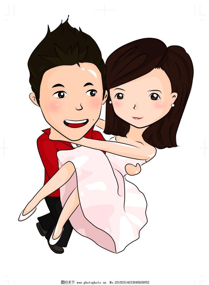 婚礼 q版 新娘 新郎 结婚 新人 喜 庆贺 设计 其他 图片素材 600dpi