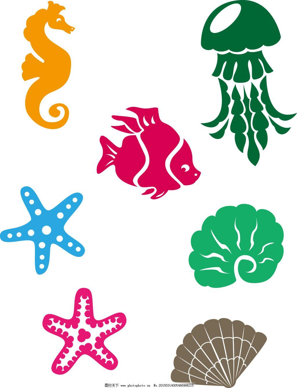 海底动物剪影
