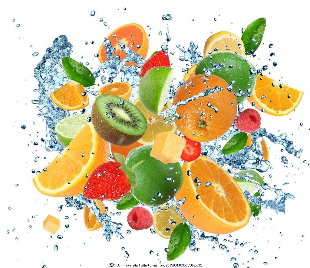 水果 动感水花 水珠 草莓 绿叶 樱桃 猕猴桃 苹果 橙子 新鲜水果