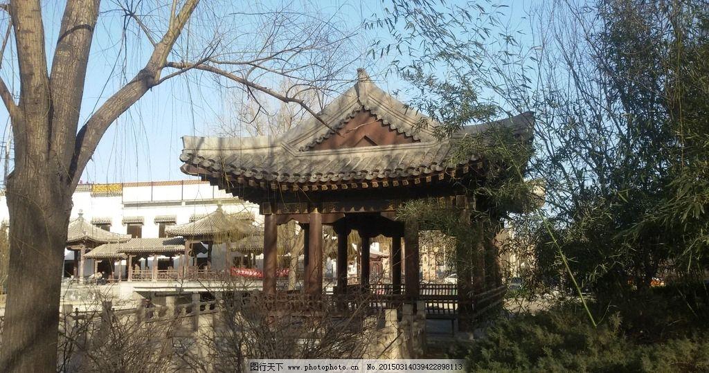 古建筑 中国古建 中国古建筑 亭子 古建园林 中式园林 中式建筑 古