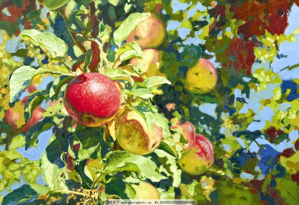 秋天 果实累累 果树 大红苹果 20世纪油画 油画 设计 文化艺术 绘画书