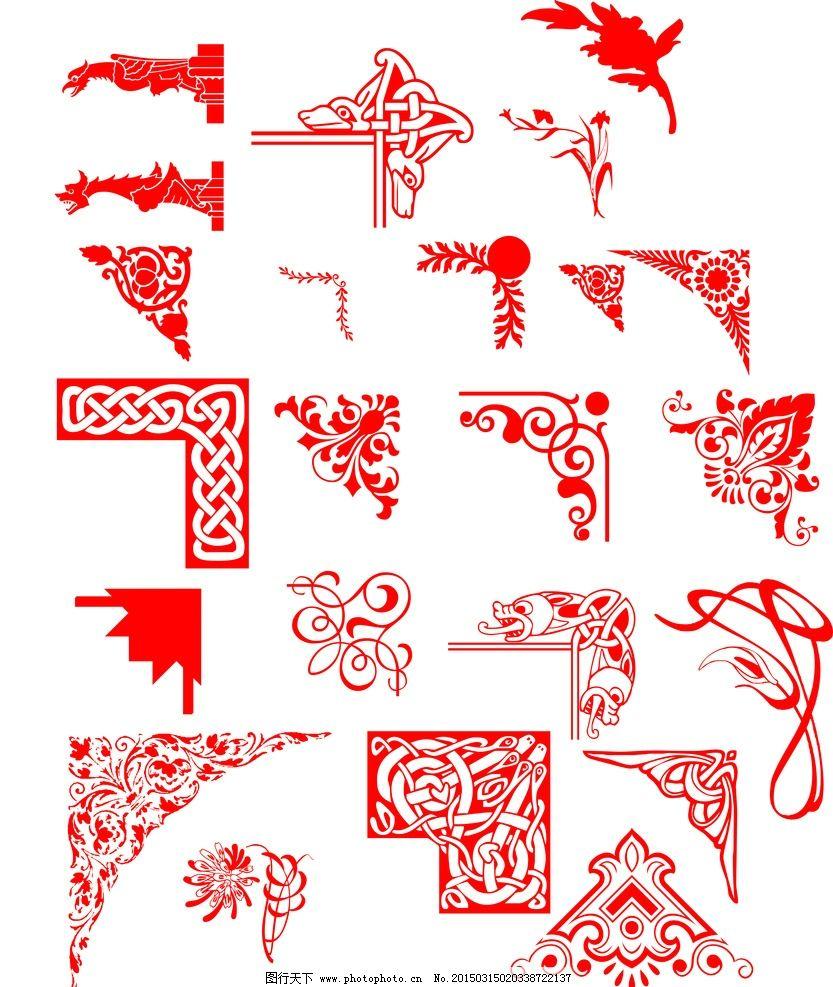 边花 边角 边框花纹 欧式花边 欧式边角 设计 psd分层素材 psd层素材