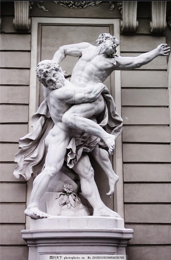 人物雕塑 城市雕塑 广场雕塑 雕塑艺术 景观雕塑 校园雕塑 欧式雕塑
