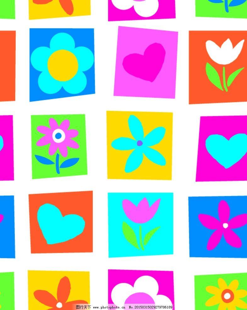 几何图像 花朵 心型 彩色 可爱 设计 广告设计 招贴设计 ai