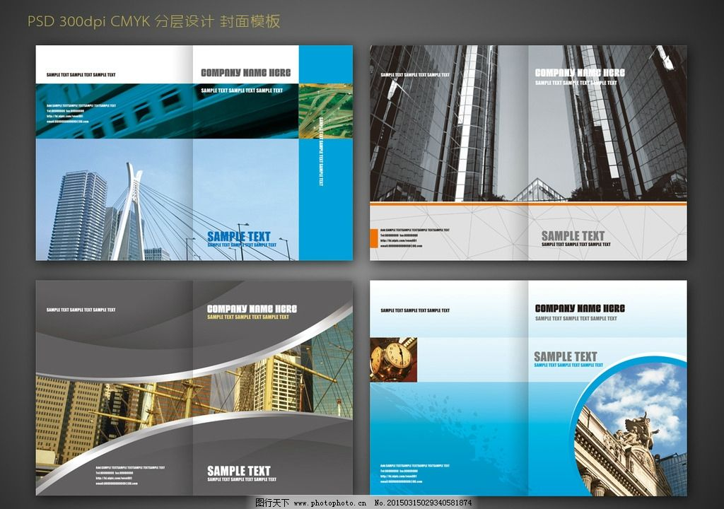 建筑画册封面设计图片