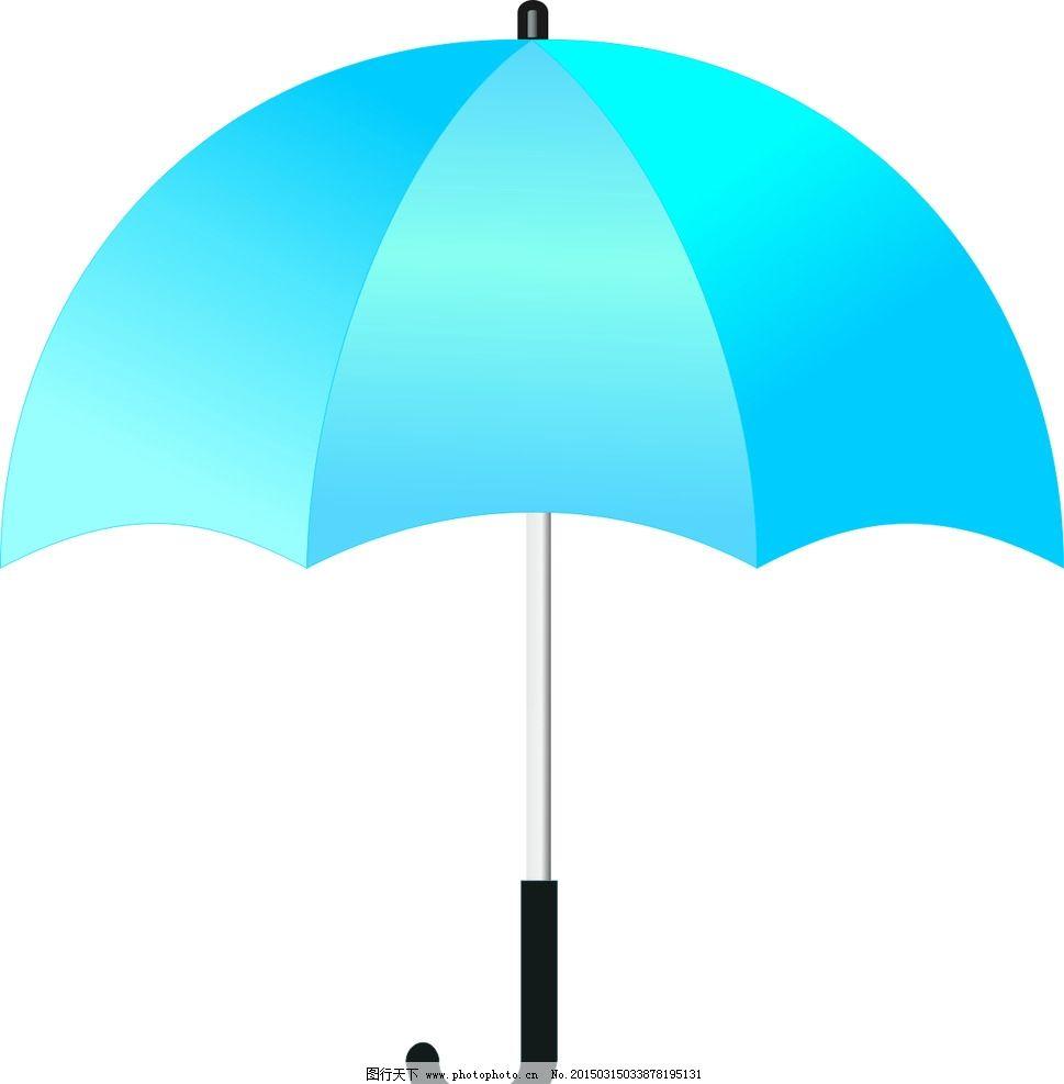 雨伞 设计图 矢量图 图标形 其他 图片素材