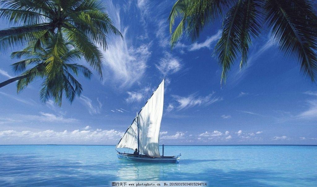 蓝天 白云 大海 椰树 唯美 自然风景 摄影 自然景观 自然风景 72dpi j