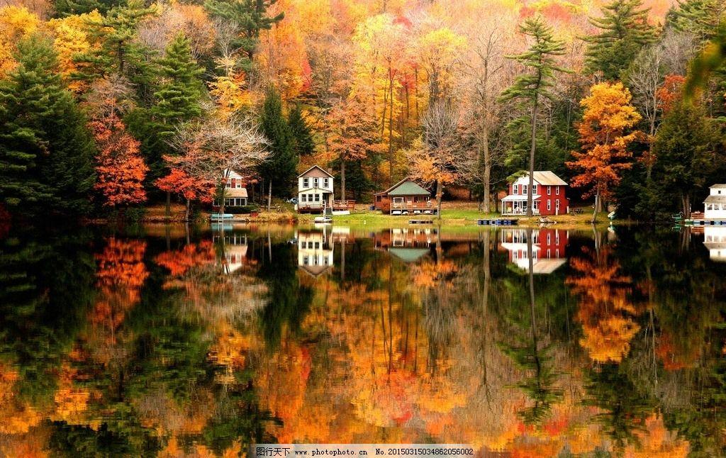 秋景 金秋 树林 唯美 湖泊 自然风景 摄影 自然景观 自然风景 300dpi