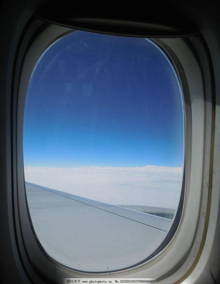 飞机窗外 窗外的天空