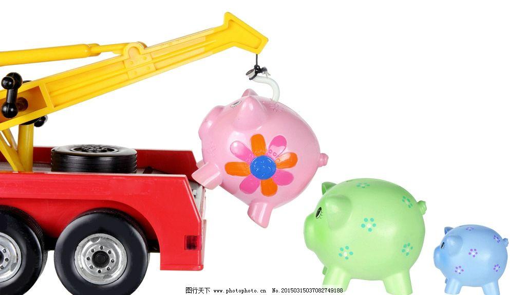 唯美 炫酷 可爱 小猪 存钱罐 储存 生活 摄影 生活百科 生活素材 300