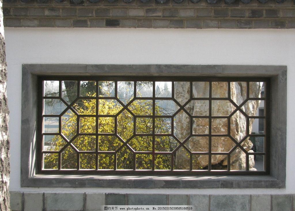 窗景 窗户 窗 亭阁 花卉 植物花草 树木 景观园林 建筑 装饰 园林景观