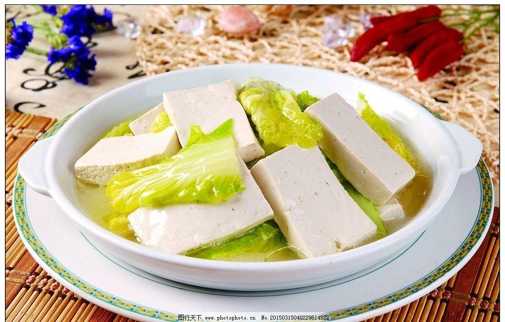 白菜豆腐水饺的做法