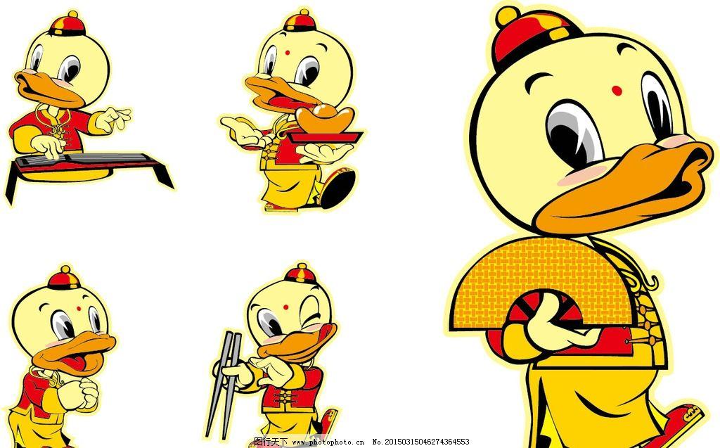 小鸭子卡通矢量图图片