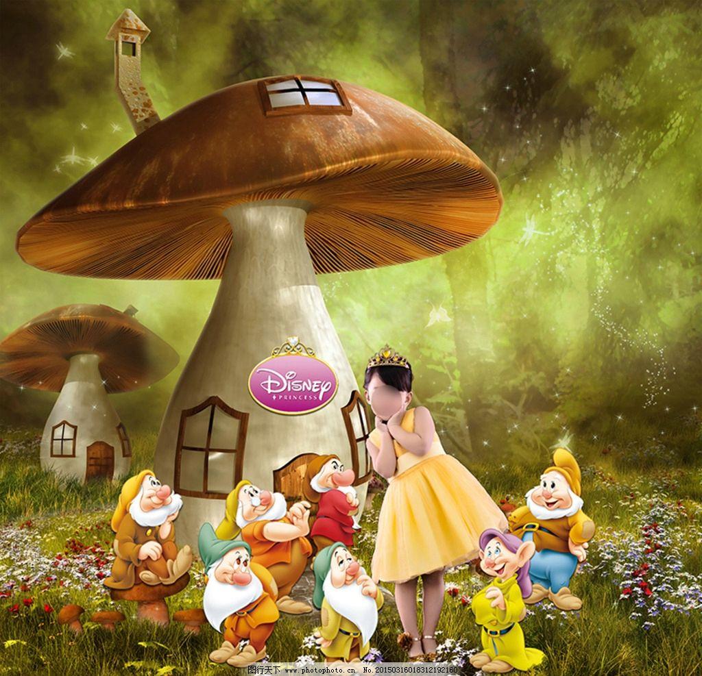 童话卡通 白雪公主七个小矮人图片_动漫人物_动漫卡通