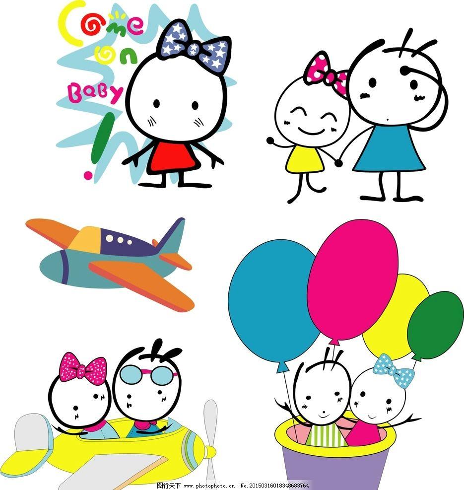 卡通儿童 飞机图片