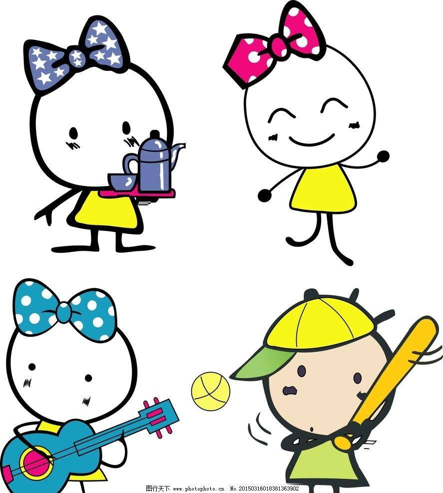 手绘儿童 儿童素材 蝴蝶结 弹吉他 跳舞 打棒球 运动人物 卡通运动