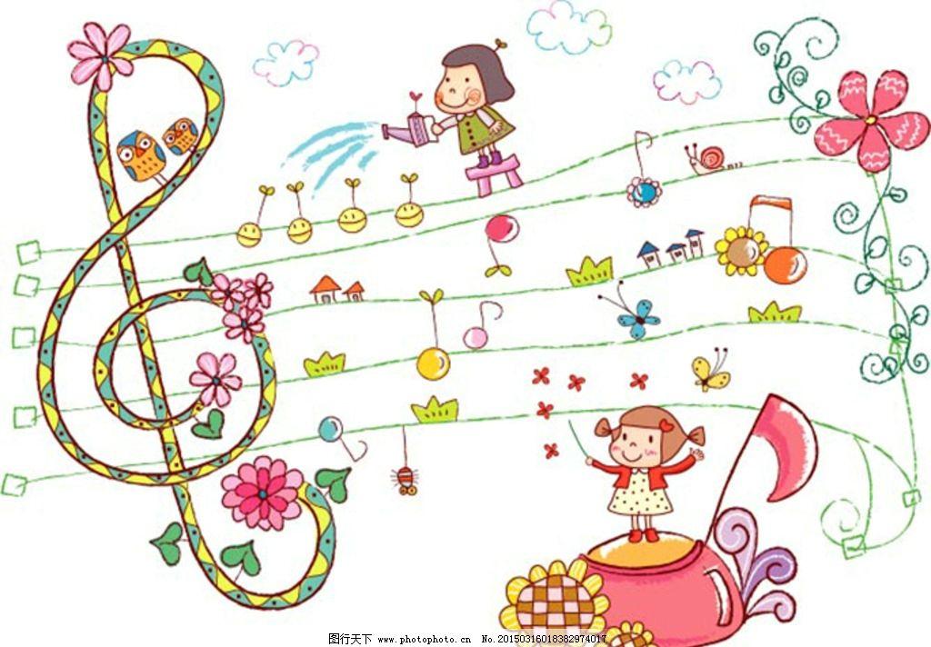 儿童插画 儿童画 花朵 音符 云朵 五线谱 三星 动漫动画
