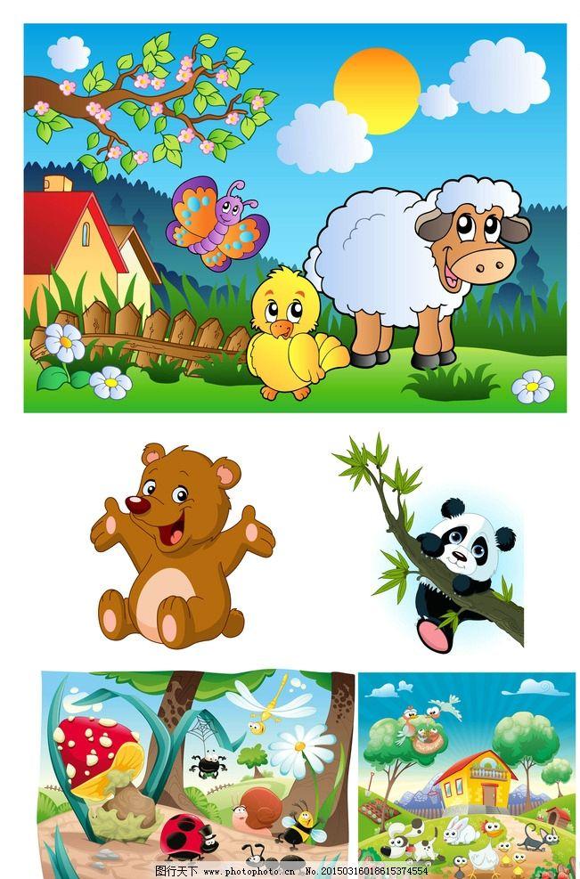 卡通动物 卡通背景 可爱背景 熊猫 可爱卡通动物 卡通乌龟 卡通狗熊