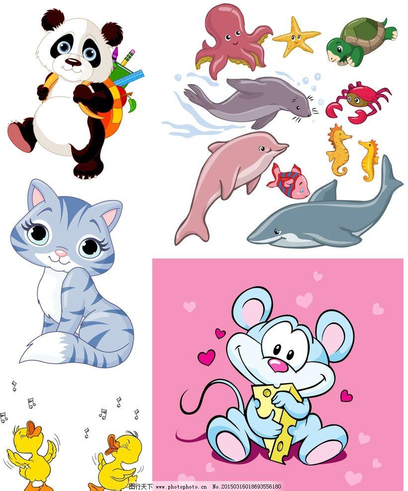 卡通动物 卡通背景 可爱背景 卡通动物形象 卡通熊猫 可爱卡通动物
